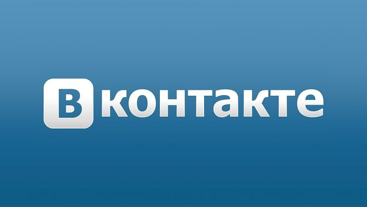 Вконтакте (вк)
