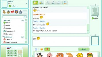 Айсикью (ICQ