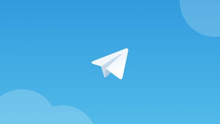 Телеграмма (Telegram)