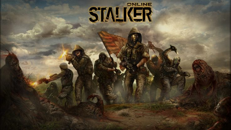 Сталкер (S.T.A.L.K.E.R.