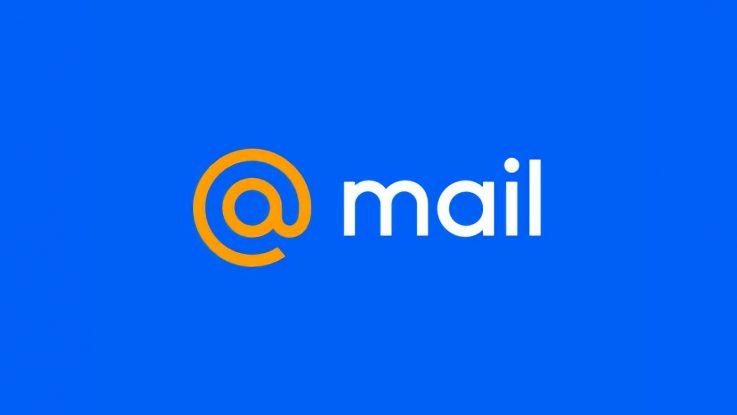 Мейл (Mail)