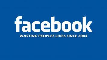 Фейсбук (Facebook)